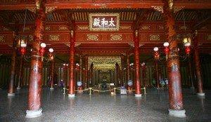 Le palais de la Suprême Harmonie ou Dien Thai Hoa et l'esplanade des grandes salutations