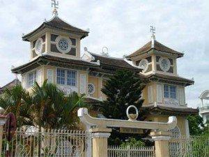 Le temple Caodaiste de Da Nang