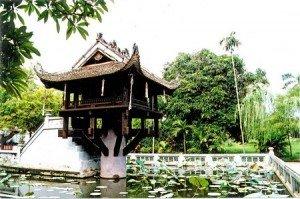 La pagode au Pilier unique