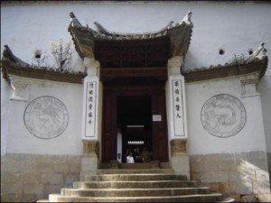 La résidence de la famille Vuong