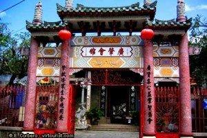 Temple a Hoi An
