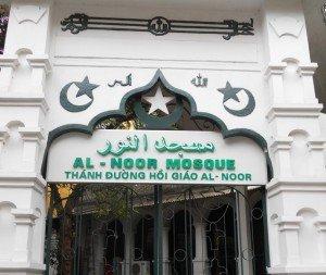 Mosque Hanoi