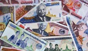 Monnaie Laotienne
